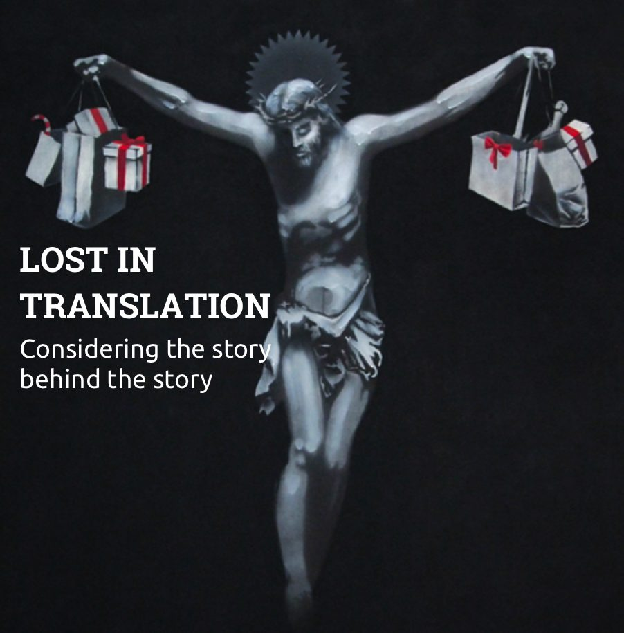 Lost in translation (Kenyan & Greek)